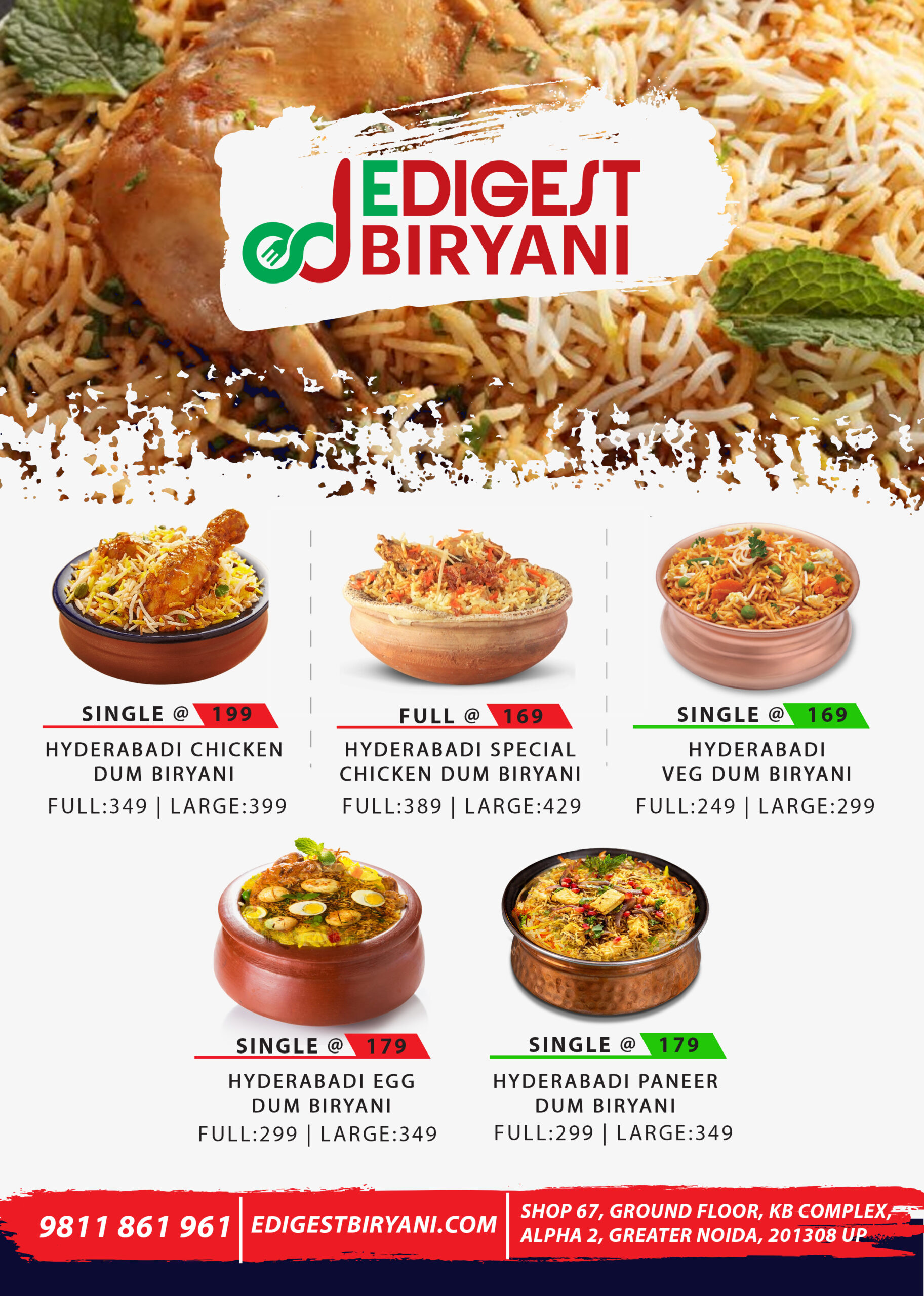E-Digest Biryani<div style='clear:both;width:100%;height:0px;'></div><span class='cat'>Graphic Design</span>